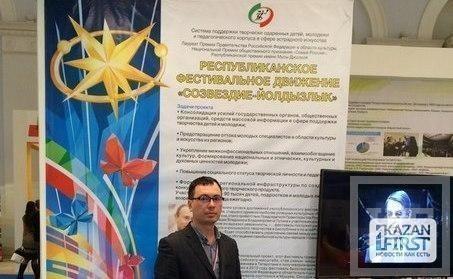 Татарстан представил проекты на общефедеральном форуме «Молодежь России»