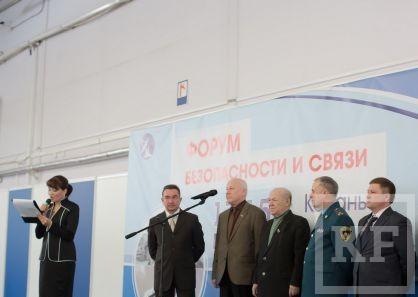 В Казани обсудят инновации в сфере безопасности