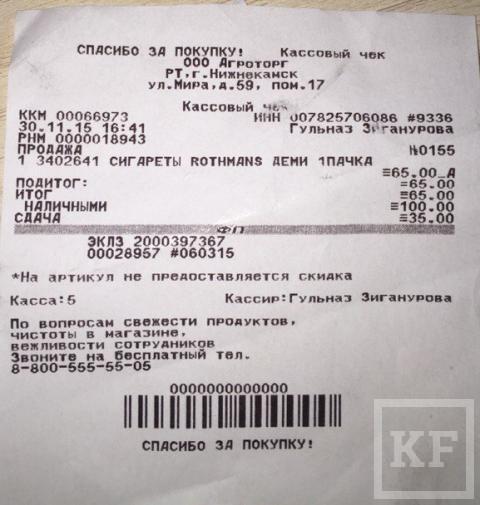 В Нижнекамске вблизи школ продают сигареты — «Народный контроль»