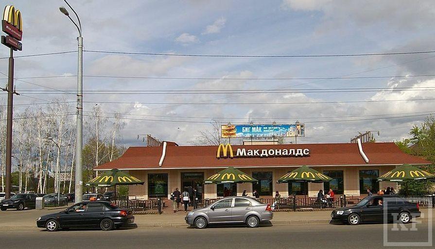 Татарстан принял у Москвы эстафету проверок McDonald's