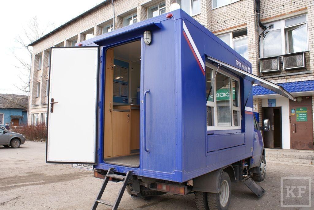 Нижнекамск модернизирует почтовую связь