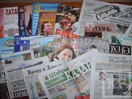 Татарстанские СМИ: терпение, спокойствие и умиротворение