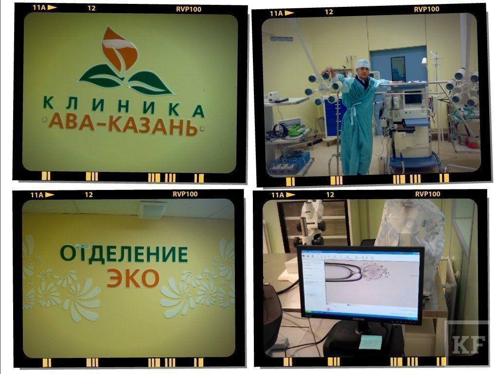 Флешмоб «Доброе утро, Татарстан!»: участников акции становится все больше