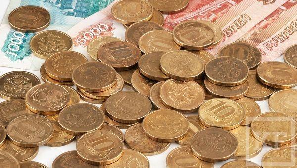 Куда нести рубли