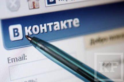 «Вконтакте» ушла под контроль Алишера Усманова