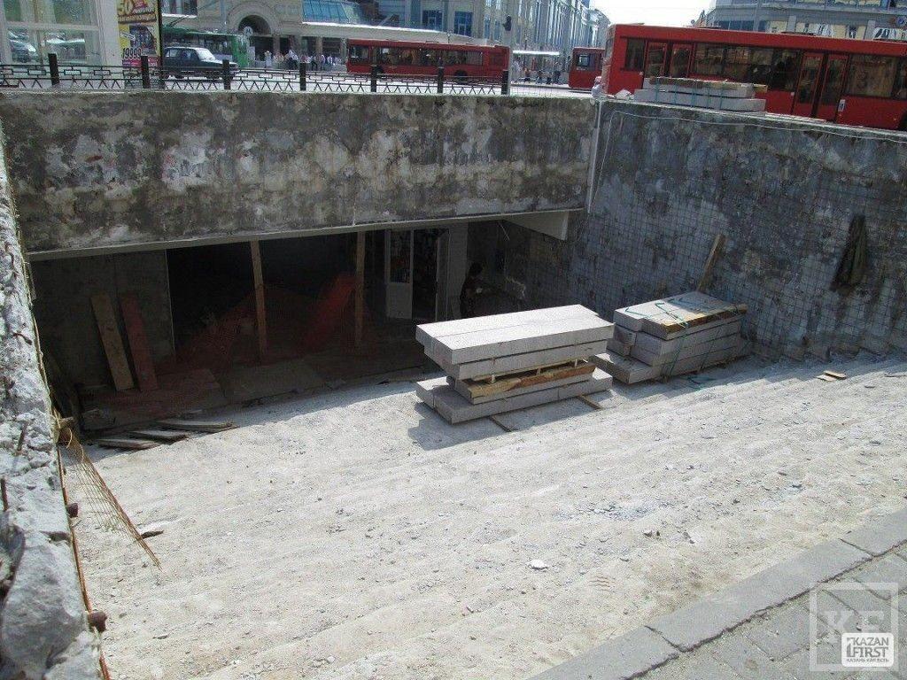 Аттракцион ужаса в Казани
