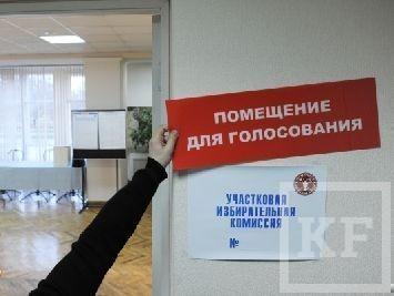 В Татарстане все спокойно