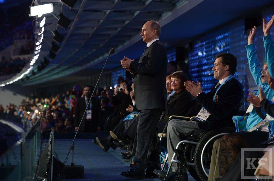 В Сочи прошла церемония открытия Паралимпийских игр