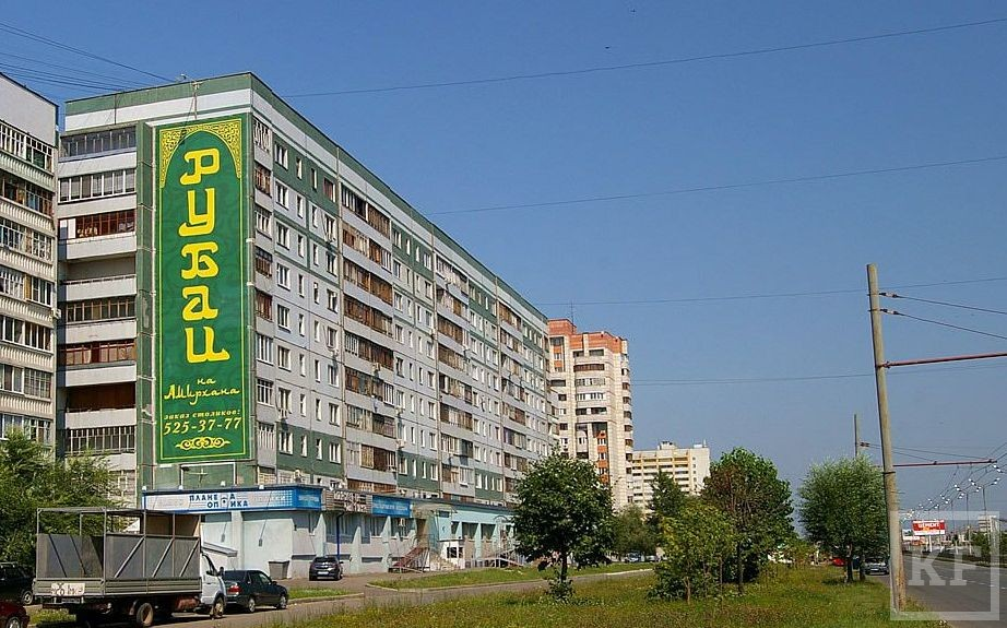 Цены на квартиры в Татарстане не будут расти до следующего года — по крайней мере, на вторичное жилье