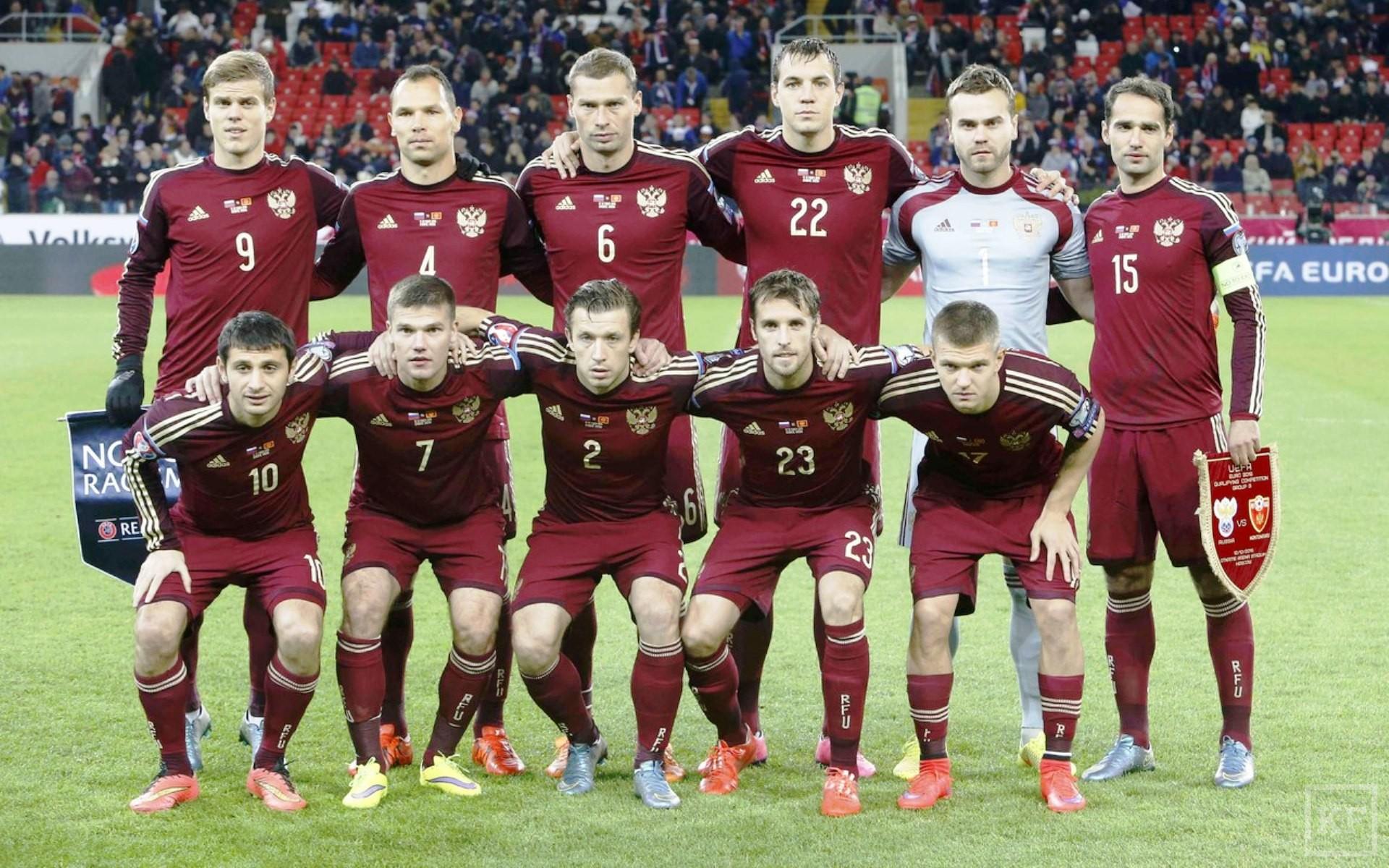 Sbornaya-Rossii