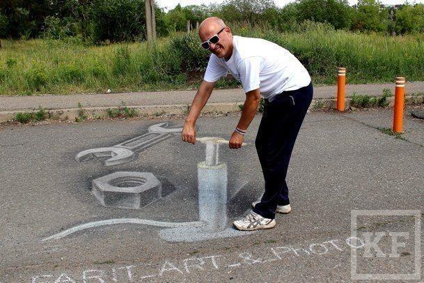 В Набережных Челнах вновь появятся 3D рисунки на асфальте