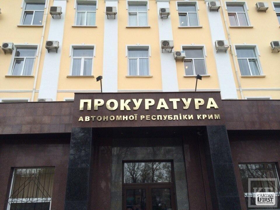 Стрелок в Симферополе, убивший украинского военного, вел себя как киевский снайпер