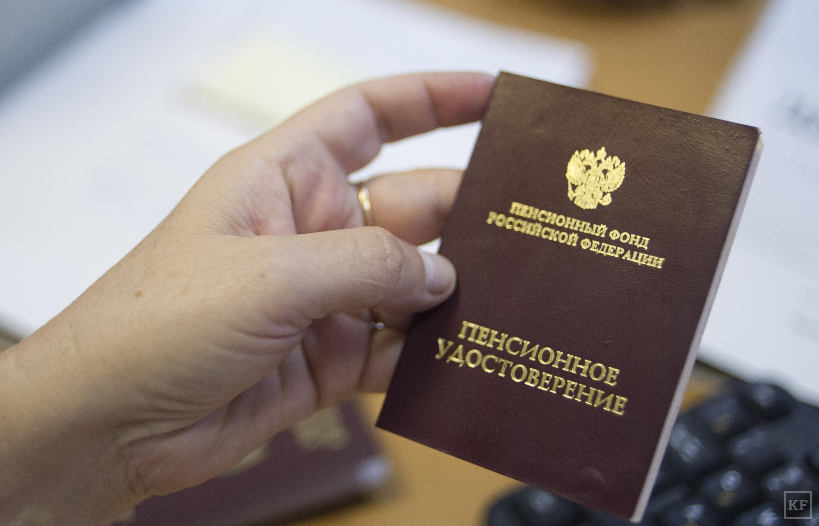 poslednie-novosti-o-pensionnom-vozraste-gossluzhashhih-v-rossii-s-2016-goda