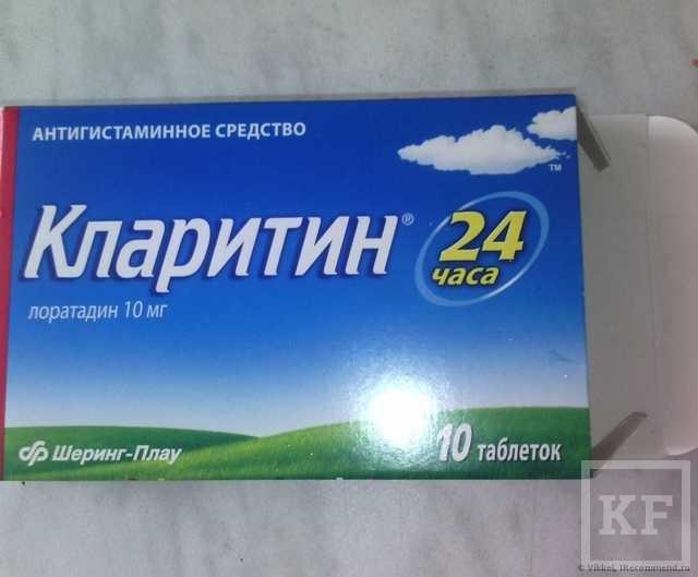 Первый за год лекарственный контрафакт в Татарстане: Росздравнадзор перехватил партию поддельного «Кларитина» у крупного поставщика