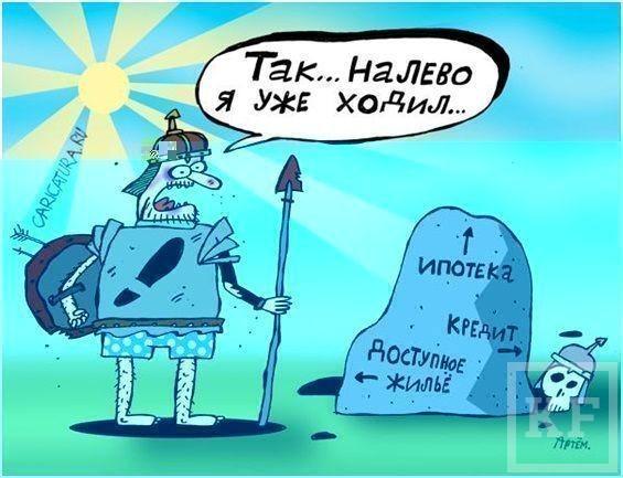 Есть ли будущее у социальной ипотеки в Татарстане?