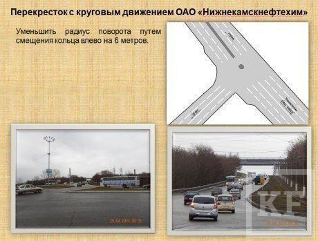 На нижнекамской «дороге смерти» поменяли скоростной режим: с 80 километров до 60