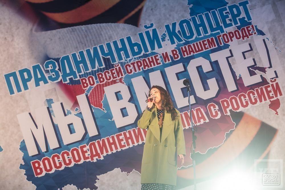 Митинг, посвященный годовщине воссоединения России с Крымом