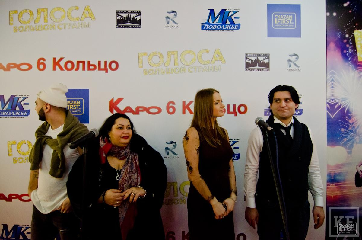 Участники шоу «Голос» презентовали в Казани «Голоса большой страны»