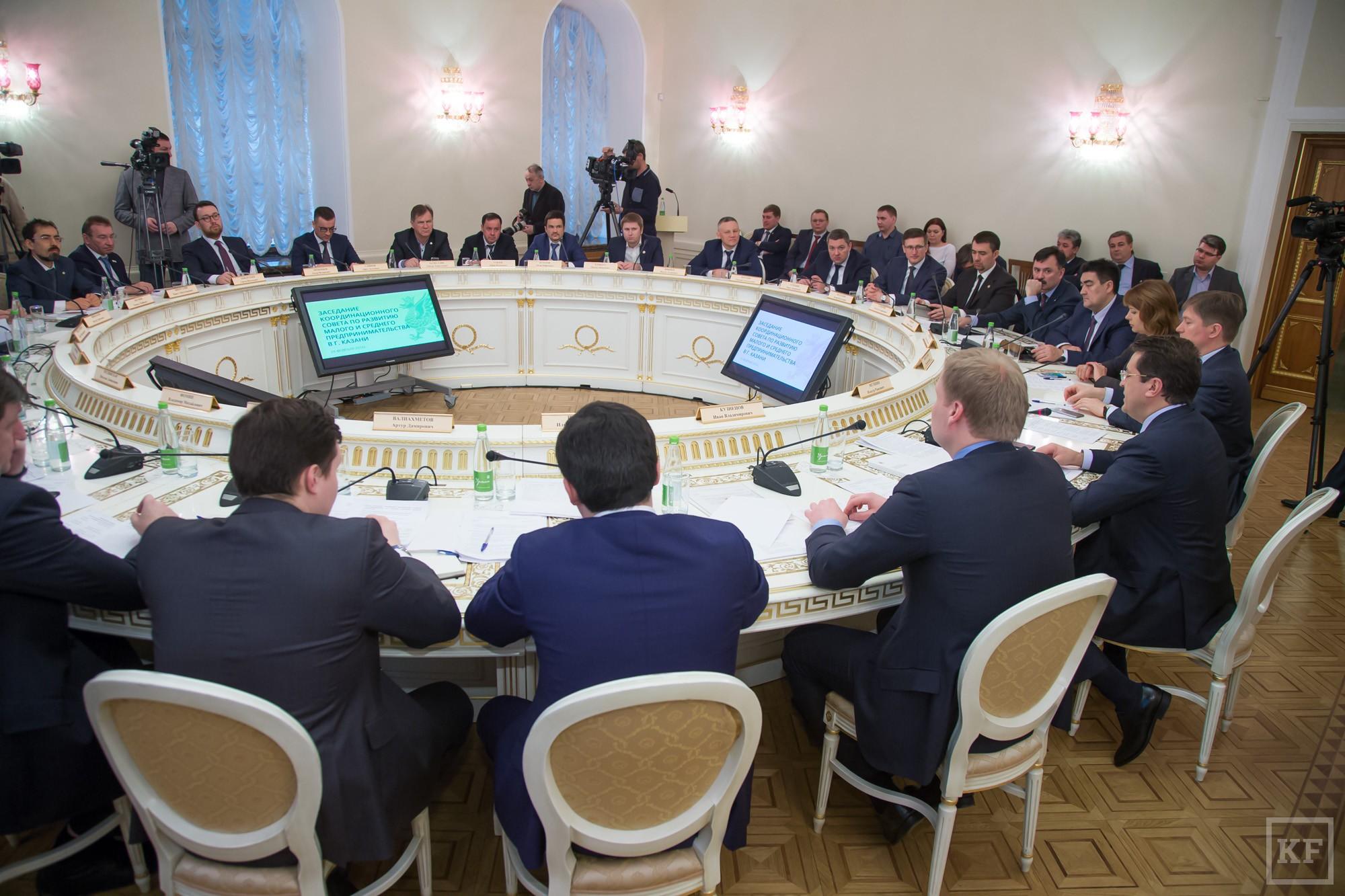 Бизнесмены Казани предложили снизить максимальную сумму льготного кредита до 1 млн рублей