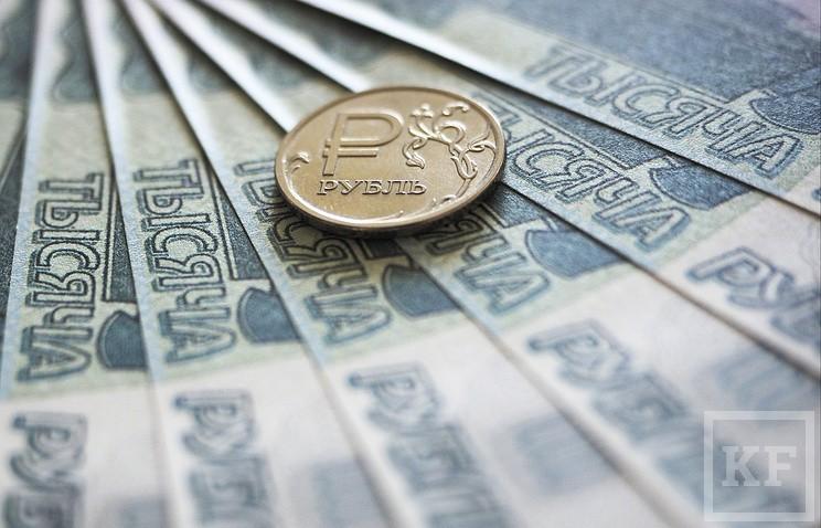 Татарстан вошел в пятерку регионов с высоким госдолгом. Но у республики нет проблем с долгами