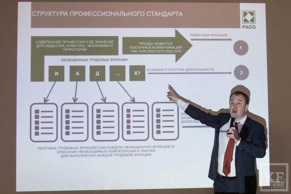 Встреча со Станиславом Наумовым в «Штабе»