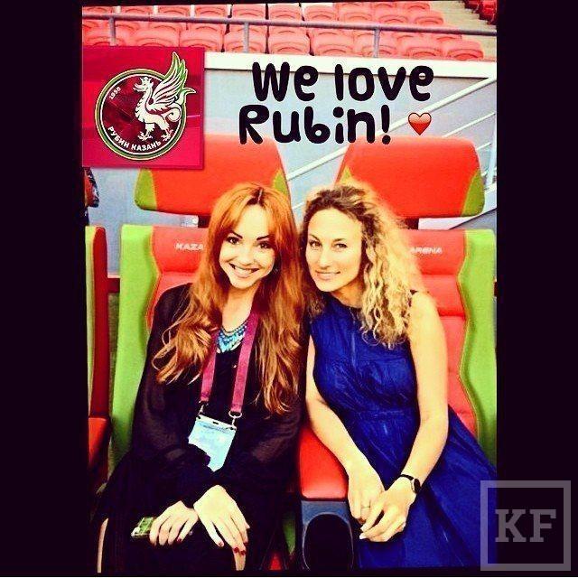 Под Казанским кремлем сегодня появилась надпись «Я люблю Рубин», посвященная футбольному клубу