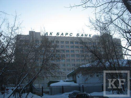 Правительство РТ планирует приватизировать акции 11 предприятий, включая миноритарный пакет банка «Ак барс»