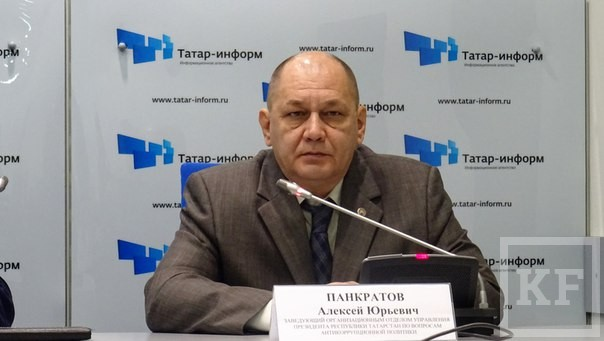 Каждый второй житель Татарстана брал или давал взятку в сфере медицинских услуг