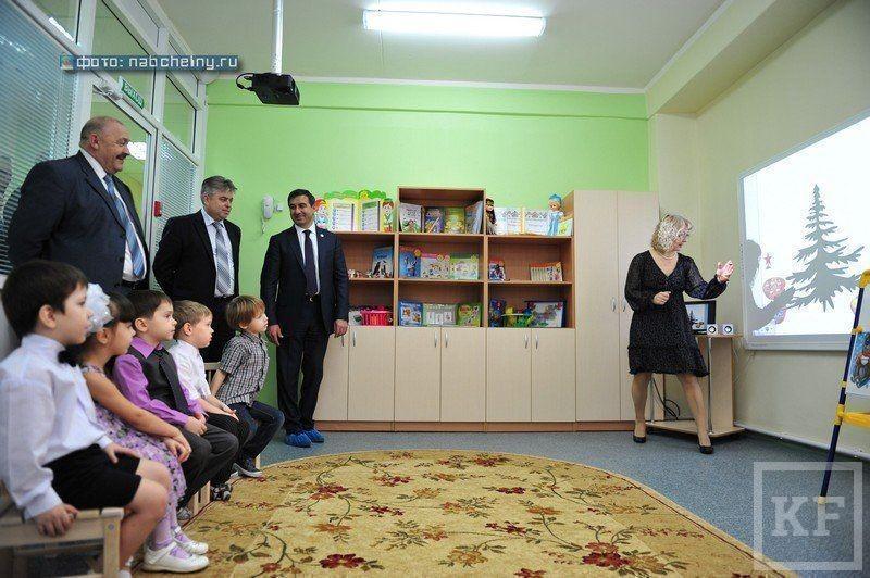 В Челнах открылся детский сад