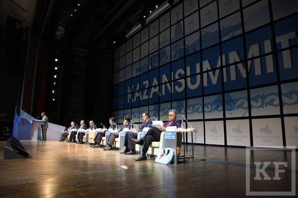 KazanSummit-2014: день первый