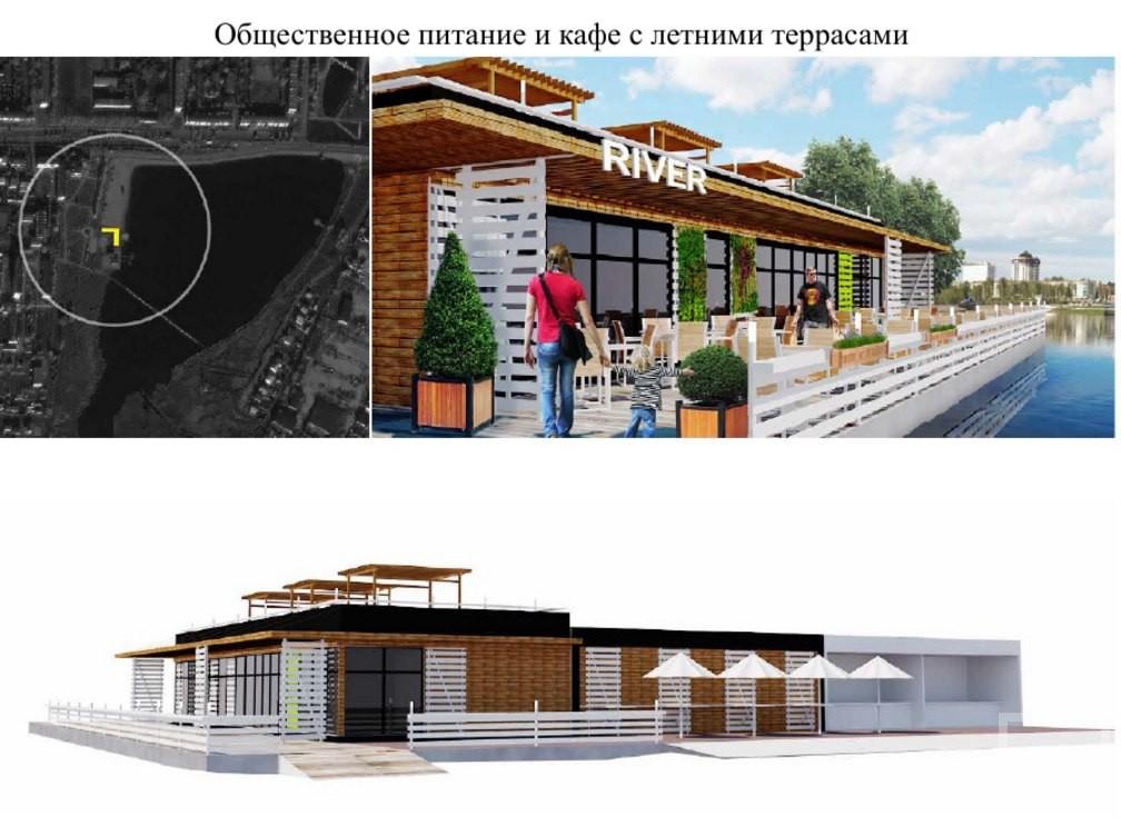 Благоустройству городского озера в Альметьевске могут помешать сточные воды из близлежащего поселка