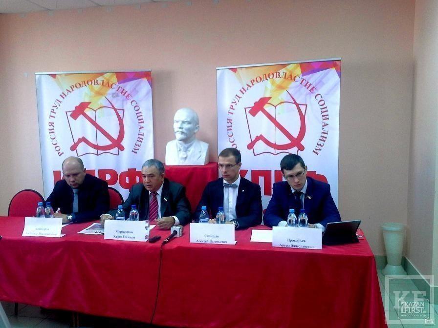Центризбирком Татарстана сосчитал кандидатов-миллионеров