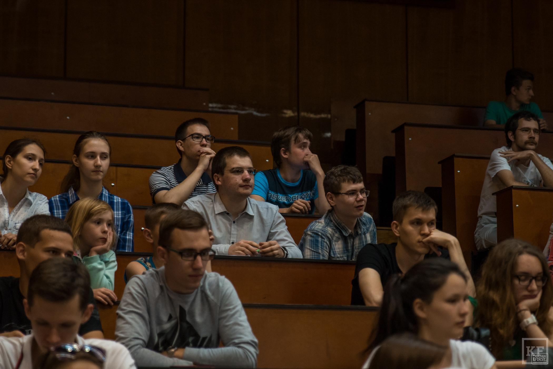 В Институте физики КФУ прошел вечер науки