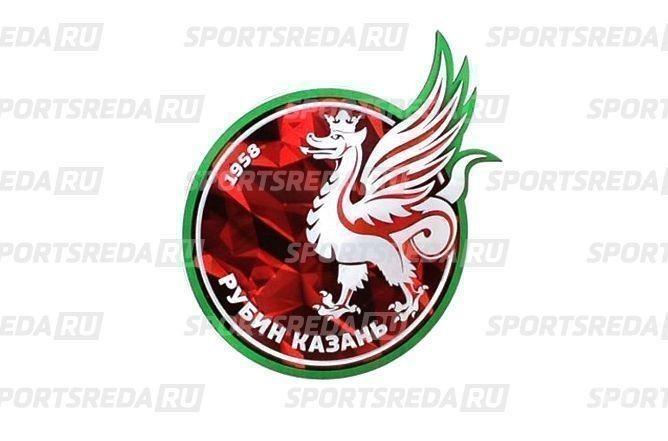 Новый логотип казанского