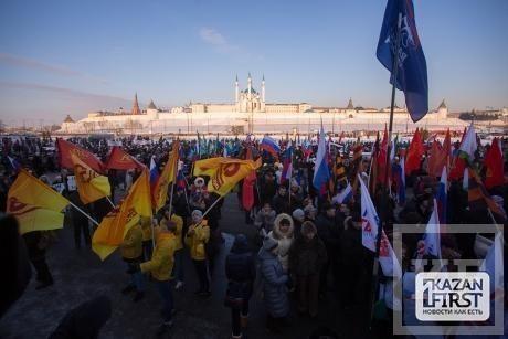 В Казани прошел митинг в поддержку Крыма