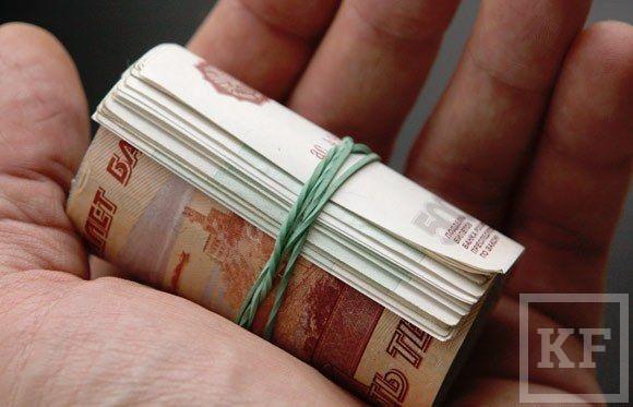 Минземимущество РТ не надеется искоренить коррупцию в ближайшие пять лет