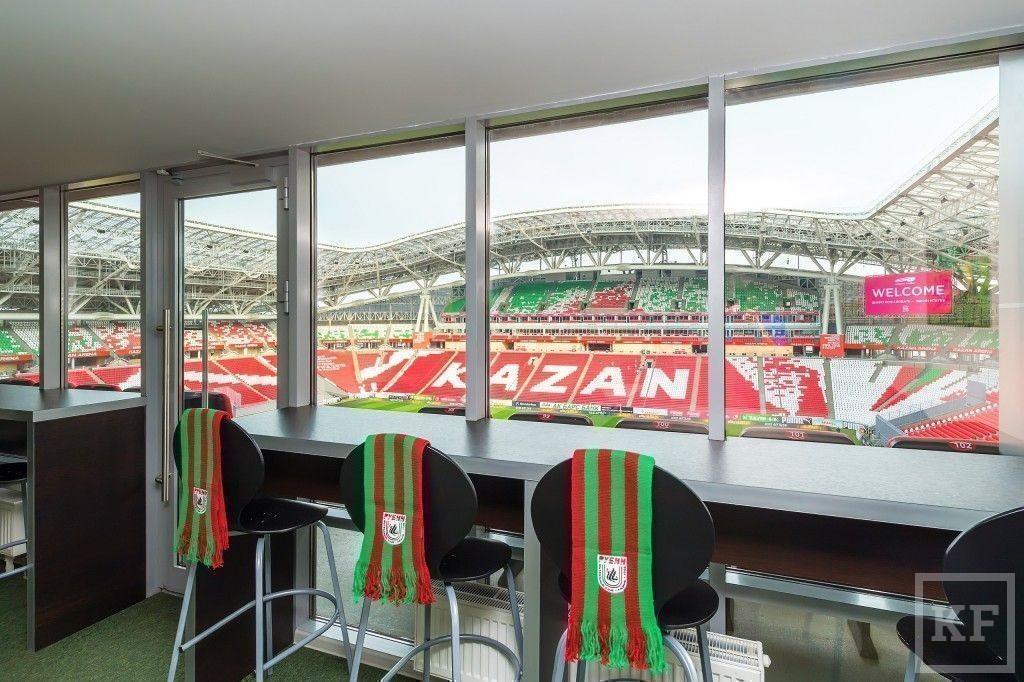45 000 зрителей и 46 000 рублей убытка Kazan-Arena: ожидания руководства по заработкам на стадионе оказались несбыточными