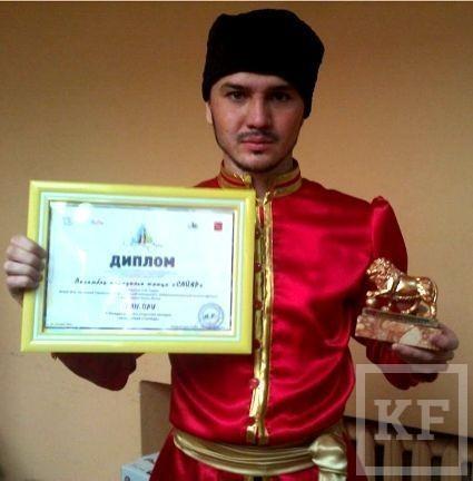 Ансамбль «Сайяр» из Набережных Челнов завоевал гран-при на всероссийском конкурсе