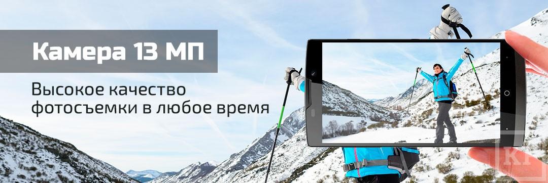 Российский бренд Highscreen изменил представление о том, каким должен быть смартфон