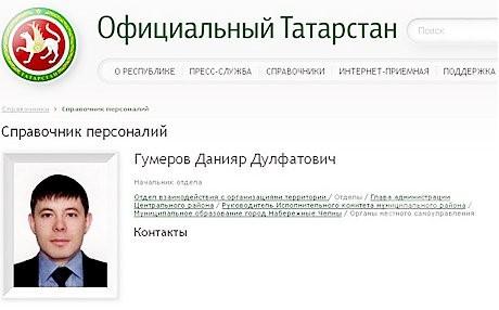 Экс-чиновник из Набережных Челнов рассказал о связи нелегальных игорных заведений с работниками прокуратуры
