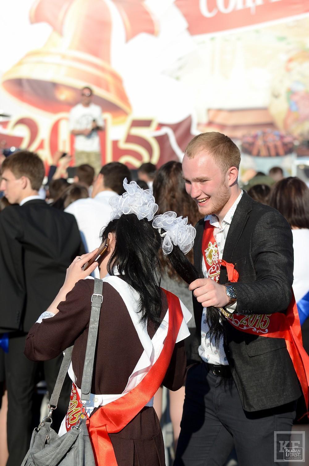 В Казани прозвенел последний звонок