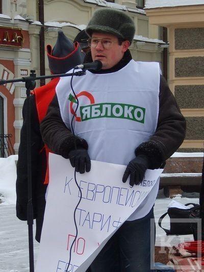 ЦИК РТ снял с предвыборной гонки одного из семи кандидатов в депутаты Госсовета от «Яблока»