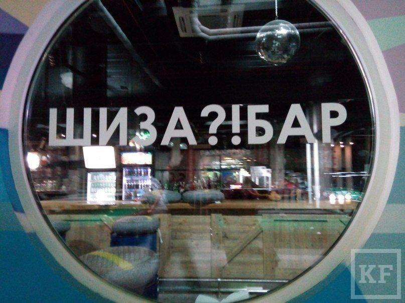 Разочарование сезона: развлекательный центр Fun24 получился пустым и мрачным