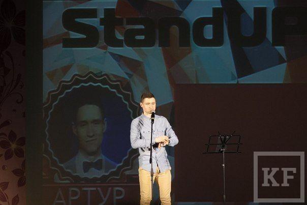 В Чистополе прошел Stand Up вечер с участием резидентов шоу «Не спать» и «Comedy баттл»