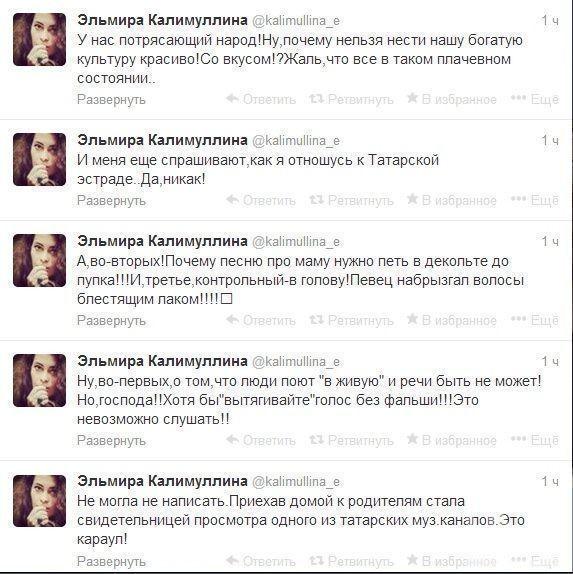 Финалистка проекта «Голос» раскритиковала национальную татарскую эстраду