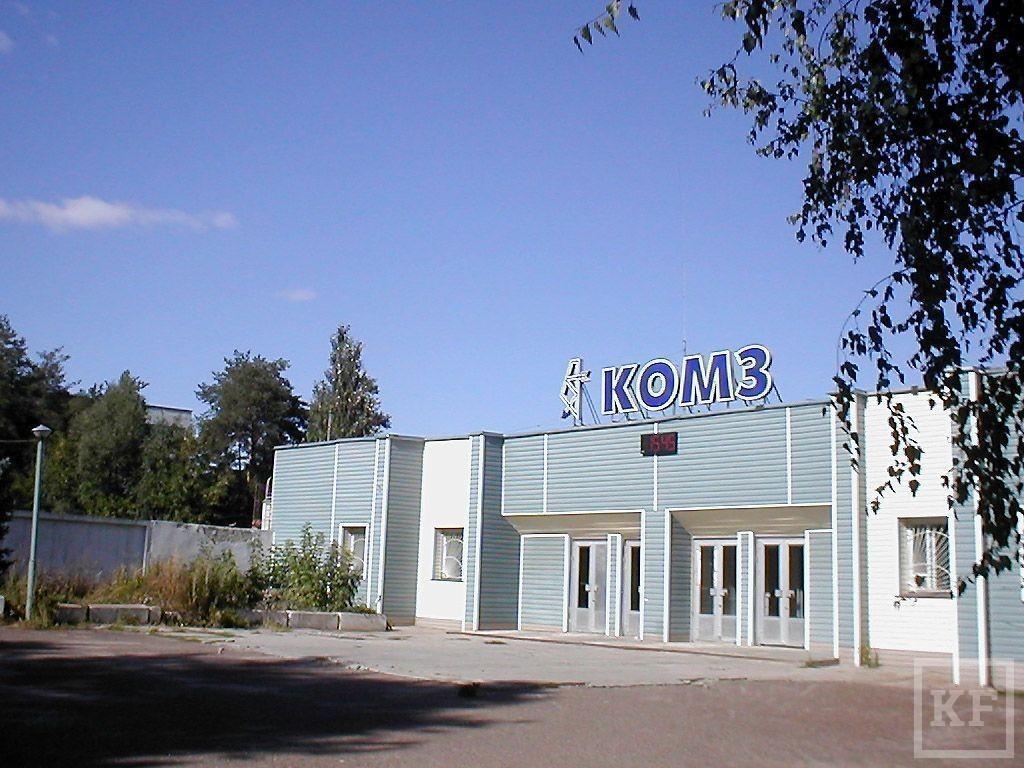 Казанский оптико-механический завод формально вышел из-под контроля «Ростеха»