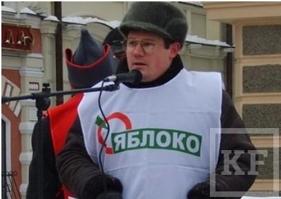 «Яблоко» предпочло ограничиться выдвижением лишь одного кандидата в Казанскую гордуму