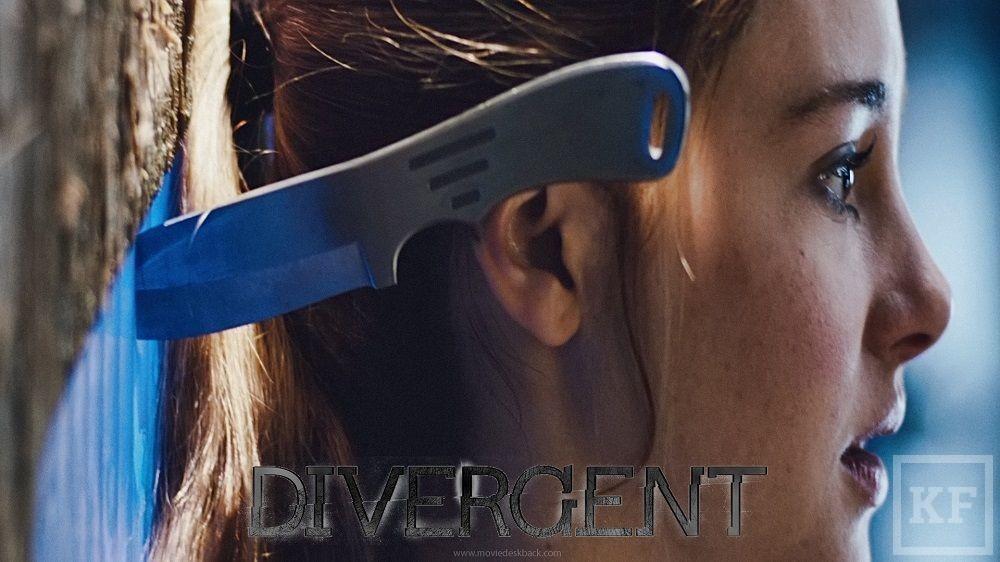«Дивергент»: если ты другой — ты опасен