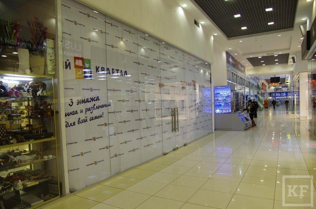 В Челнах арендаторы продолжают покидать крупные торговые центры