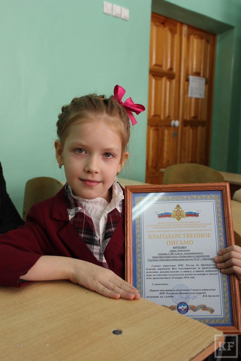 В Оренбурге благодаря 7-летней девочке из пожара спасли 5 человек
